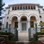 Δήμος Ιωαννιτών: Και ηλεκτρονικά αιτήσεις για την Επιτροπή Διαβούλευσης