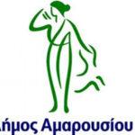 Πρόγραμμα μεταφοράς φοιτητών στην Πανεπιστημιούπολη και Πολυτεχνειούπολη Ζωγράφου για το ακαδημαϊκό έτος 2019-2020