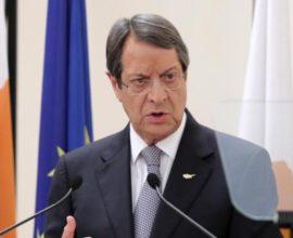Αναστασιάδης: «Είμαι αποφασισμένος να μην μπω σε διάλογο για το Κυπριακό όσο η Τουρκία συνεχίζει τις παράνομες ενέργειες»