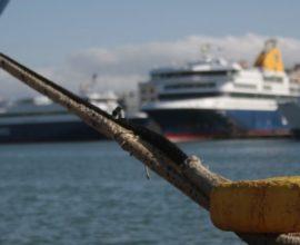 Απεργία της ΠΝΟ: Δεμένα τα πλοία στις 24 Σεπτεμβρίου