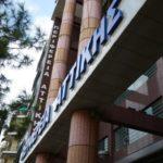 Περιφέρεια Αττικής: «Προτεραιότητά μας, οι ανάγκες των πολιτών»