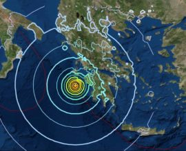 Σεισμός 4,5 Ρίχτερ νοτιοδυτικά της Ζακύνθου