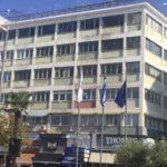Δήμος Κατερίνης: Άρση των μέτρων σε βάρος των ιδιοκτητών του μεγάρου Παπαγεωργίου
