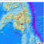 Σεισμός 6.3 Ρίχερ στις Φιλιππίνες