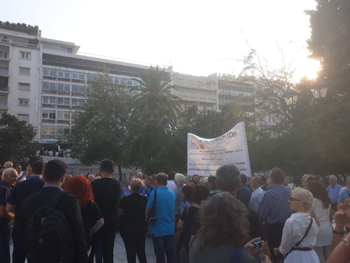 Συλλαλητήριο των Ηλείων στην Αθήνα: «Να σταματήσει ο κύκλος αίματος στην Πατρών- Πύργου» φώναξαν οι Ηλείοι στο Σύνταγμα (Photos)