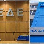 Συνάντηση στην Πειραιώς για τις εκλογές στην ΚΕΔΕ- Ενιαίο ψηφοδέλτιο, ανοιχτό το θέμα του επικεφαλής