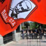 Ομόφωνο ψήφισμα Δημοτικού Συμβουλίου Κερατσινίου-Δραπετσώνας στήριξης σε κινητοποιήσεις ΠΟΕ- ΟΤΑ