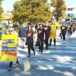 Δήμος Τρικκαίων: Ισχυρό μήνυμα ενάντια στην εμπορία ανθρώπων