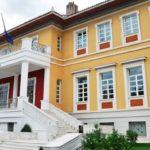 Σήμερα η συνεδρίαση του Περιφερειακού Συμβουλίου Πελοποννήσου