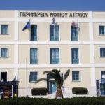 Περιφέρεια Ν. Αιγαίου: Ξεκινά άμεσα η διαγράμμιση του Εθνικού και Επαρχιακού Οδικού Δικτύου της Ρόδου, μήκους 584 χλμ
