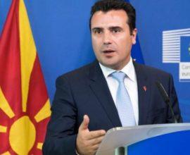 Πρόωρες εκλογές στα Σκόπια, μετά το Ευρωπαϊκό «χαστούκι»
