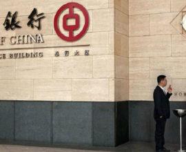 Επεκτείνονται στην ελληνική αγορά δύο κινεζικές τράπεζες