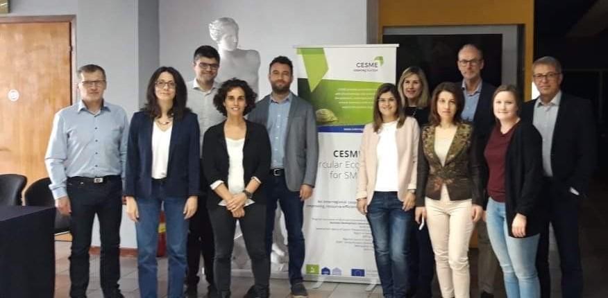 """Αποτέλεσμα εικόνας για Η Περιφέρεια Κεντρικής Μακεδονίας στην τελική συνάντηση των εταίρων του έργου """"CESME – Circular Economy for SMEs"""""""