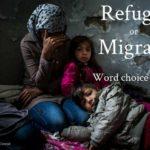 Πρόσφυγας ή Μετανάστης: Οι Οπτικές , του Γιώργου Τσακίρη