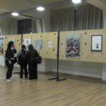 Δήμος Κερατσινίου – Δραπετσώνας: «Ούτε μια λιγότερη»- 3ημερο δράσης ενάντια στη βία κατά των γυναικών