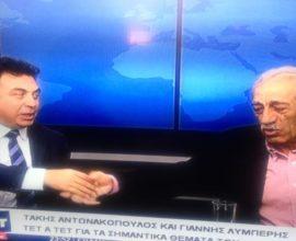 Τηλεοπτικό τετΑτετ έσπασε την κόντρα Αντωνακόπουλου- Λυμπέρη στην Ηλεία