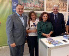 Στην έκθεση «GREEK PANORAMA: Alternative Tourism & Gastronomy» συμμετείχε η Περιφέρεια Θεσσαλίας