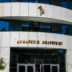 Σε 24ωρη επιφυλακή η Υπηρεσία Πολιτικής Προστασίας του Δήμου Αμαρουσίου ενόψει της εκδήλωσης έντονων καιρικών φαινομένων