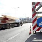Συνεχίζονται οι εργασίες συντήρησης στην Παλαιά Εθνική Οδό Θεσσαλονίκης-Ευζώνων από την Περιφέρεια Κεντρικής Μακεδονίας