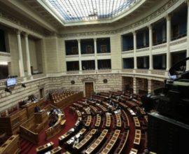 Απορρίφθηκε ως αβάσιμη η ένσταση αντισυνταγματικότητας του ΣΥΡΙΖΑ