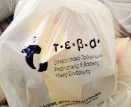 Δήμος Θεσσαλονίκης: Διανομή προϊόντων για δικαιούχους ΤΕΒΑ