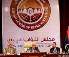 Λιβύη: Αίτημα άρσης της αναγνώρισης της φιλοτουρκικής κυβέρνησης Σάρατζ από τον Πρόεδρο της Βουλής