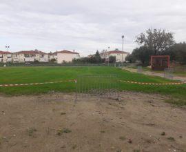 Δήμος Πατρέων: Νέο Πάρκο στην οδό Λεύκας