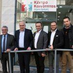 Περιφέρεια ΑΜΘ: Επιπλέον 5 εκ. ευρώ στα Κέντρα Κοινότητας της Ανατολικής Μακεδονίας και Θράκης