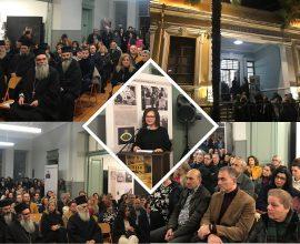Δήμος Κατερίνης: Ξύπνησαν οι μνήμες και η ιστορία του τόπου μας στην παρουσίαση του βιβλίου της Ζωής Κουτσουρά