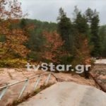 Π.Ε. Εύβοιας: Γκρεμίστηκε γέφυρα στον κεντρικό οδικό άξονα