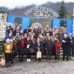 Μέρα αγάπης και προσφοράς από μέλη του Κ.Α.Π.Η. Δήμου Αρταίων στην Κιβωτό του Κόσμου – Ηπείρου