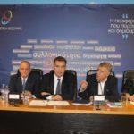 Ευρεία σύσκεψη για τον τουρισμό στη Θεσσαλία παρουσία του Υφυπουργού Τουρισμού Μάνου Κόνσολα και του Γ.Γ. Κων/νου Λούλη