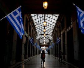 Ευρωβαρόμετρο: Ανεργία και φτώχεια ανησυχούν περισσότερο τους Έλληνες