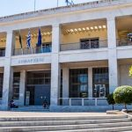 Δήμος Ξάνθης: Σε νέο κτίριο η Διεύθυνση Κοινωνικής Προστασίας, Αθλητισμού Παιδείας & Πολιτισμού