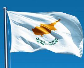 Κύπρος: «Δεν υπήρξε κανένα επεισόδιο Τουρκίας-Ισραήλ εντος Κυπριακής ΑΟΖ»