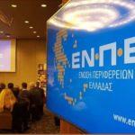 «Μια μικρή Ελλάδα στην Αθήνα» με την συμμετοχή των 13 Περιφερειών