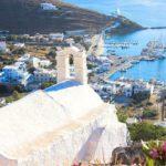 Περιφέρεια Ν. Αιγαίου: Ενίσχυση της ενεργειακής απόδοσης Δημοτικού Σχολείου και Νηπιαγωγείου στην Ίο