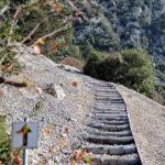 Περιφέρεια Ηπείρου: Διερευνητική συνάντηση για ένταξη μονοπατιών της Θεσπρωτίας στο δίκτυο Epirus Trail
