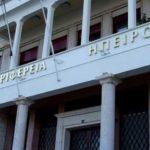 Περιφέρεια Ηπείρου: Σύναψη προγραμματικών συμβάσεων με Δήμους και άλλους φορείς