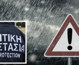 Σε αυξημένη ετοιμότητα πολιτικής προστασίας οι υπηρεσίες του Δήμου Κατερίνης