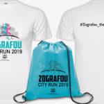 Κλειστοί δρόμοι στο Δήμο Ζωγράφου την Κυριακή 8 Δεκεμβρίου για τον αγώνα δρόμου Zografou City Run