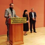 Φαρμάκης: «Καθημερινός αγώνας για την προκοπή και τη διεκδίκηση των στόχων της Δυτικής Ελλάδας»