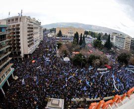 Ένα χρόνο από το μεγαλειώδες συλλαλητήριο για τη Μακεδονία και το κοινοβουλευτικό πραξικόπημα
