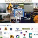 Δήμος Αιγάλεω: Διοργάνωση άσκησης για αντιμετώπιση κινδύνων λόγω πλημμυρών «Ποταμίδες»