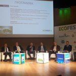 Στην EcoFest2020 ο Στάθης Κούλης: Η Γορτυνία επενδύει στις νέες τεχνολογίες περιβάλλοντος