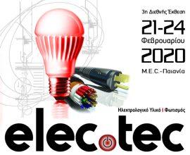 «Elec.tec 2020»: Το πιο λαμπερό event για τον φωτισμό στο «Elec.tec Forum»