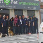 Στείρωση Αδέσποτων Ζώων στον Δήμο Μαραθώνος