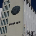 Δήμος Αγρινίου: Ευνοϊκή ρύθμιση για διόρθωση τετραγωνικών μέτρων ακινήτων