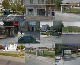 Δήμος Κατερίνης: Αναβαθμίζονται αισθητικά & λειτουργικά οι στάσεις αστικών λεωφορείων