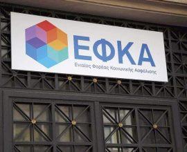 e-ΕΦΚΑ: Έρχονται οι «εξπρές» ψηφιακές συντάξεις από την 1η Ιουνίου